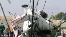 بالصور/ تحطم طائرة كانت تنقل حوالي 9 مليون دولار في ليبيا!