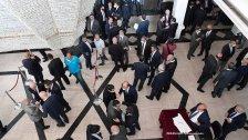 اثر تشكيل الحكومة.. «زوجات الوزراء» اجتمعن في غروب واتسأب «Minister's wives» لتبادل الأخبار