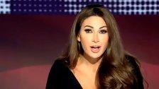 """إلغاء حلقة ديما صادق أمس والأخيرة تعلّق """"الحلقة ألغيت لأسباب تقنية والـ MTV غير خاضعة لأي ضغوط"""""""