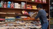 في حال رفع الدعم كلياً.. سعر ربطة الخبز إلى الـ 14 ألف ليرة لبنانية!