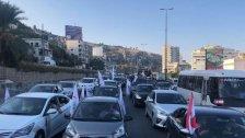 مناصرو القوات انطلقوا من نقاط التجمع إلى معراب تأييداً لجعجع