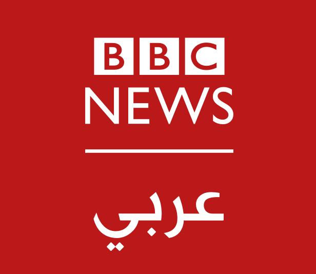 المصدر: BBC NEWS